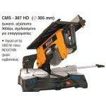 MITRE TWO WORKS BULLE CMS 307 HD - 1600W