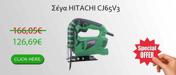 Σέγα HITACHI CJ65V3